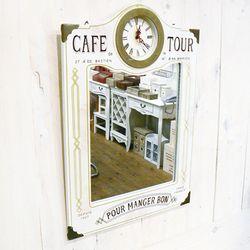 Cafe Tour 시계 겸용 거울