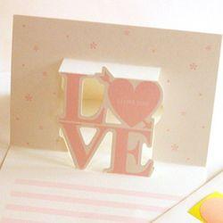POP-Big love card