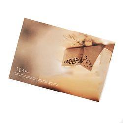 [클리어런스] Today postcard no.1