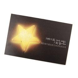 [클리어런스] Today postcard no.5