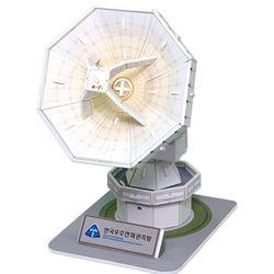 21m 전파망원경
