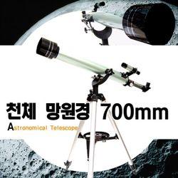 [DASOL]과학교구-천체망원경700 mm