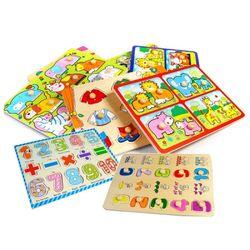 [DASOL]유아교육용 컬러그림퍼즐 10종세트