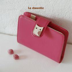 La chouette card wallet-pink