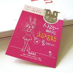 [메탈 북마크 카드] 사랑에 빠진 토끼씨