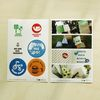 ECO STICKER no.1