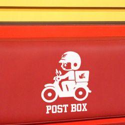 Life sticker-POST BOX