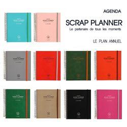 [만년]scrap planner - orange