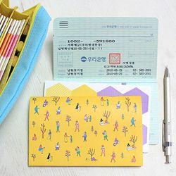 cash fuller(통장관리노트)-village(yellow)