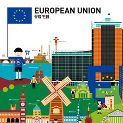 GO GLOBAL 유럽연합