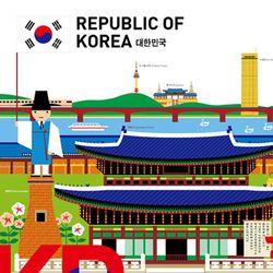 GO GLOBAL 대한민국