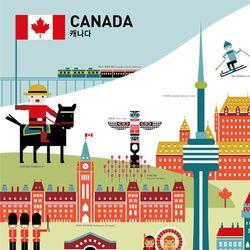 GO GLOBAL 캐나다