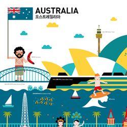 GO GLOBAL 오스트레일리아