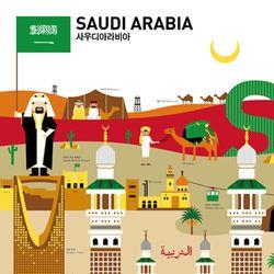 GO GLOBAL 사우디아라비아