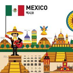 GO GLOBAL 멕시코