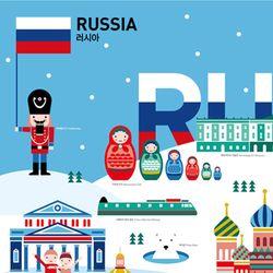GO GLOBAL 러시아