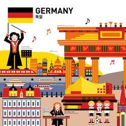 GO GLOBAL 독일