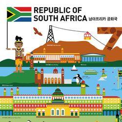 GO GLOBAL 남아프리카 공화국