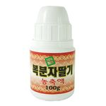 복분자딸기농축액 100g