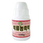 석류농축액 100g