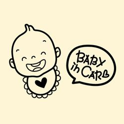 아기 자동차 B