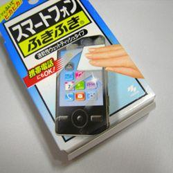 스마트폰 전용 클리너