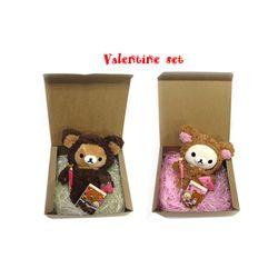 Valentain Day set