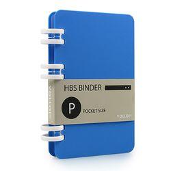 [볼로이] HBS바인더 포켓사이즈 (화이트링-블루)