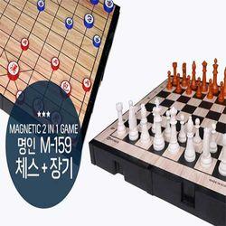 명인소형 자석체스+장기(양면) M-159 (구 MJ-153)