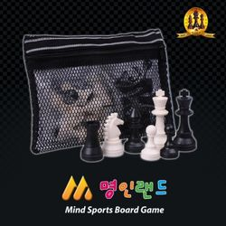 체스기물세트-대형(무자석) 킹사이즈높이 80mm 초등학교 유치원 교재용