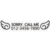 SORRY CALL ME - 잠시주차중스티커(161)