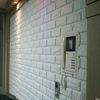 이지블럭 파벽돌 - 무광 화이트