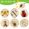 [나무공작] 곤충 나무 목걸이 만들기 6종