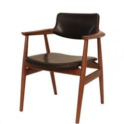 Human Vintage Arm Chair (휴먼 빈티지 암체어)