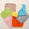메모리폼 방석-7color