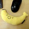 바나나 마우스 손목쿠션
