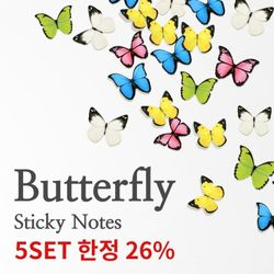 나비 점착메모지 5종 SET