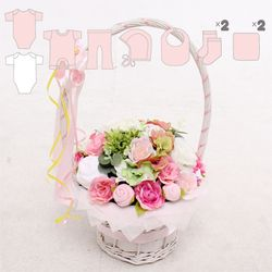 아기옷바구니 핑크프리미엄(Premium)