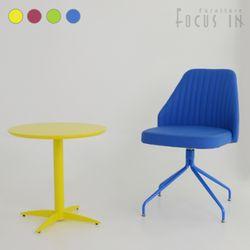 [무료배송] 라미 테이블(50cm)