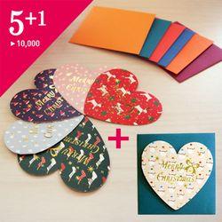 5+1 Heart Christmas