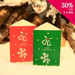 Jingle Bell CARD-Red+ Green
