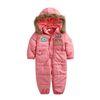 개구리친구 패딩 방한 우주복 핑크 (6-24개월) 201057