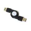 릴방식 USB연장선 케이블