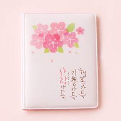 그레이스벨 카드지갑형 말씀손거울 - 04 핑크