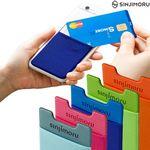신지파우치 VIVID 부착형 스마트폰 카드케이스
