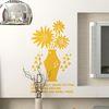 [PI02]해바라기(반제품) - 재물운 그래픽스티커 풍수인테리어 월데코 포인트