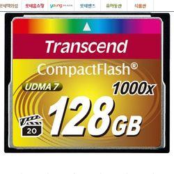 트랜샌드 CF 1000배속 [128GB] 풀HD동영상 촬영지원 빠른연사 UDMA7 지원 DSLR 핸디캠