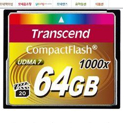 트랜샌드 CF메모리 1000배속 [64GB] 풀HD동영상 촬영지원 빠른연사 UDMA7 지원 DSLR 핸디캠