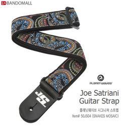 플래닛웨이브 기타스트랩 joe satriani 50JS04 (snakes mosaic)