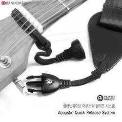 플래닛웨이브 어쿠스틱 퀵 릴리즈 acoustic quick release system DGS15